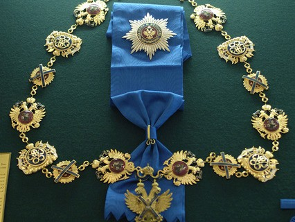 Орден Андрея Первозванного