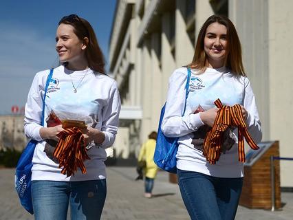 """Старт акции """"Георгиевская ленточка"""""""