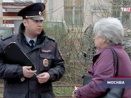 """""""Петровка, 38"""". Эфир от 24.04.2018 20:00"""