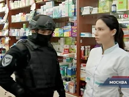 """""""Петровка, 38"""". Эфир от 26.04.2018 20:00"""