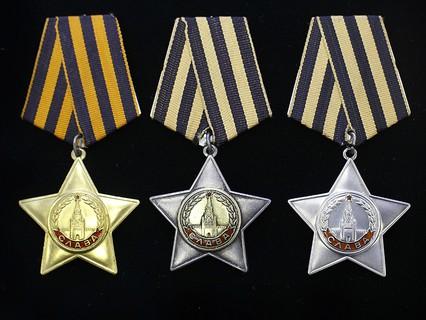 Ордена Славы I-III степеней