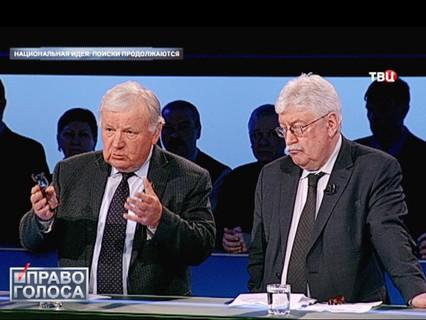 """""""Национальная идея: поиски продолжаются"""""""