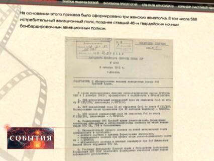 """""""События"""". Эфир от 08.05.2018 11:30"""