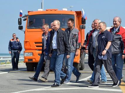 Владимир Путин на открытии Крымского моста
