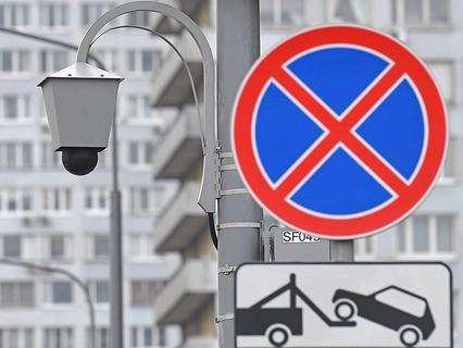 Камеры ГИБДД нового типа заработали в Москве