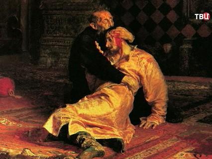 """Картина художника И.Е.Репина """"Иван Грозный и его сын Иван"""". 1885 г."""