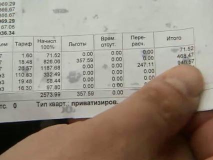 Линия защиты Эфир от 27.06.2011