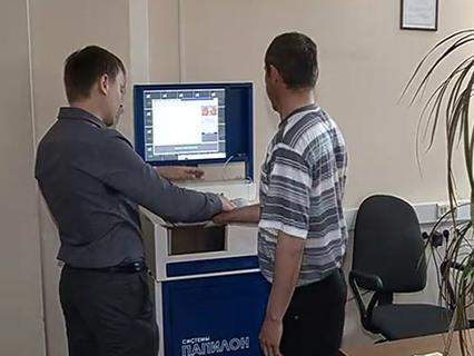 Петровка, 38 Эфир от 25.05.2013