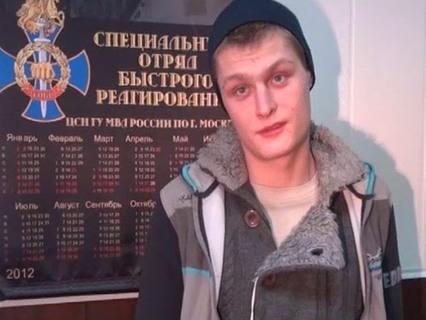 Петровка, 38 Эфир от 20.03.2013