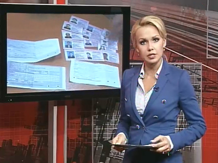 Петровка, 38 Эфир от 03.10.2012