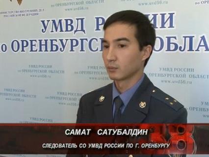 Петровка, 38 Эфир от 02.10.2012
