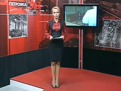 Петровка, 38 Эфир от 28.09.2012