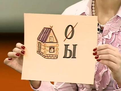 АБВГДейка Эфир от 19.05.2012