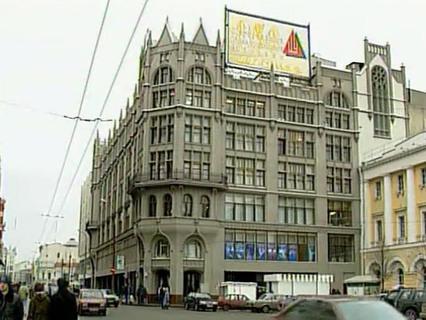 Хроники московского быта Эфир от 09.04.2012