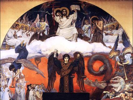 Православная  энциклопедия. Ад и рай