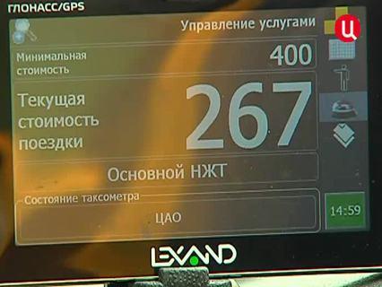 Эфир от 05.09.2013, 11:10 (00:08:37)