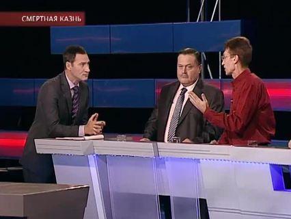 Эфир от 17.09.2013 (00:08:36)