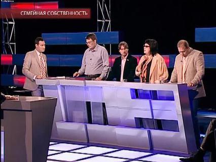 Эфир от 11.09.2013 (00:11:32)