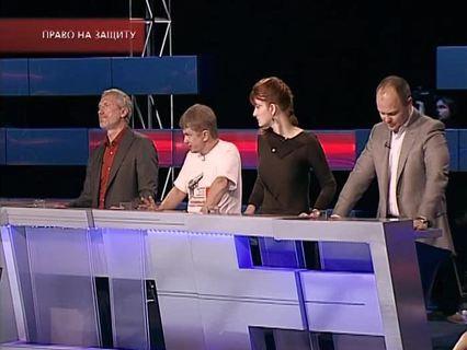 Эфир от 10.09.2013 (00:12:40)
