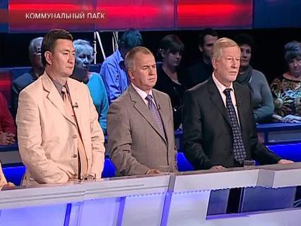 Эфир от 16.09.2013 (00:10:53)