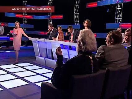 Эфир от 12.09.2013 (00:42:19)