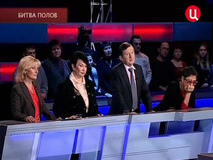 Эфир от 28.08.2013 (00:20:05)
