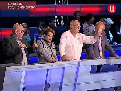 Эфир от 05.09.2013 (00:21:02)