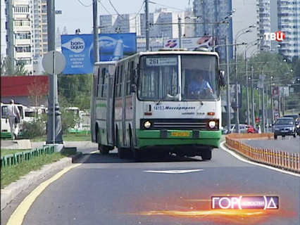 Город новостей. Эфир от 18.09.2013