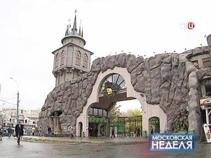 Московская неделя. Эфир от 22.09.2014