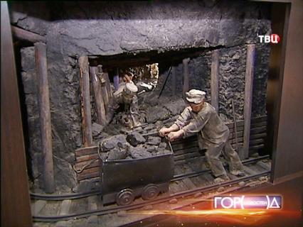Город новостей. Эфир от 24.09.2013