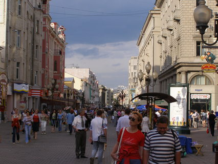 Наша Москва. Старый Арбат