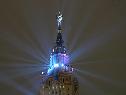 Наша Москва. Свет города
