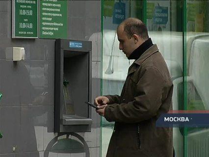 Петровка, 38 Эфир от 27.09.2013, 11:10 (00:03:31)