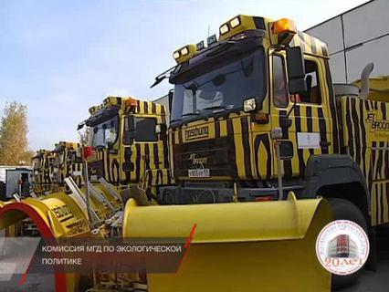 Городское собрание Эфир от 30.09.2013 (00:29:13)