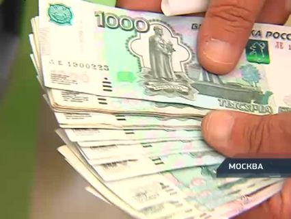 Петровка, 38 Эфир от 01.10.2013, 11:10 (00:09:25)
