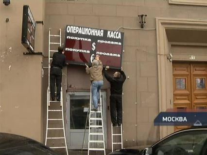 Петровка, 38 Эфир от 01.10.2013, 19:50 (00:02:32)