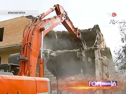 ГН Эфир от 02.10.2013 14:50