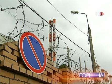ГН Эфир от 03.10.2013 19:30