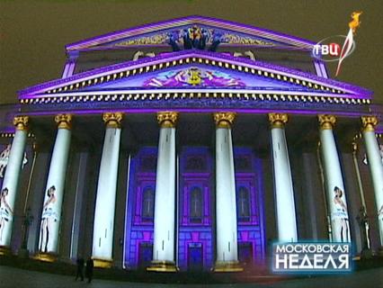 Московская неделя. Эфир от 06.10.2013