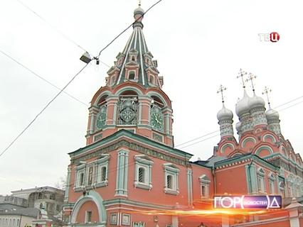 Город новостей. Эфир от 16.10.2013