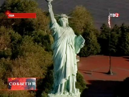 События Эфир от 16.10.2013 17:30