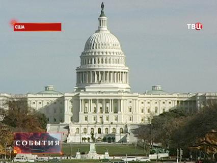 События Эфир от 17.10.2013 14:30