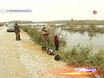 ГН Эфир от 17.10.2013 19:30
