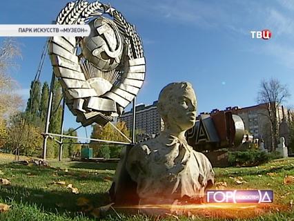Город новостей. Эфир от 18.10.2013