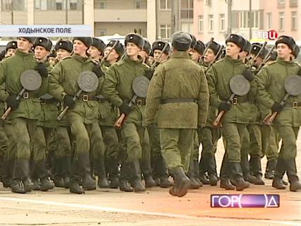 Город новостей. Эфир от 23.10.2013
