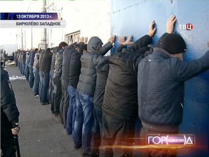 Город новостей 31.10.2013