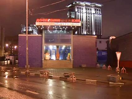 Петровка, 38. Эфир от 05.11.2013, 12:30