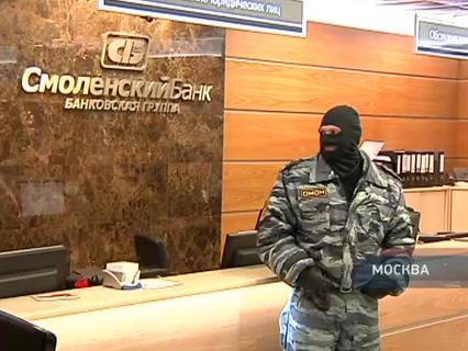 Петровка, 38. Эфир от 06.11. 2013, 12:30
