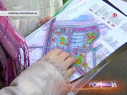 Город новостей Эфир от 07.11.2013 14:50