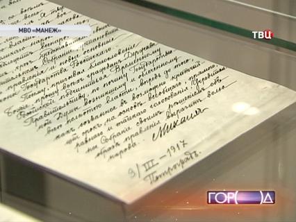 Город новостей Эфир от 08.11.2013 19:30